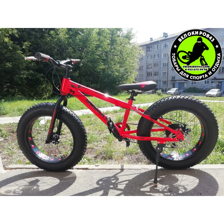 Велосипед  Maxxpro FAT X20