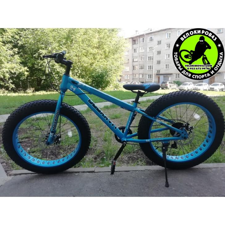 Велосипед  Maxxpro FAT X24