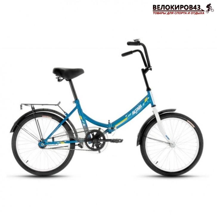 "Велосипед 20"" Altair City. Синий"