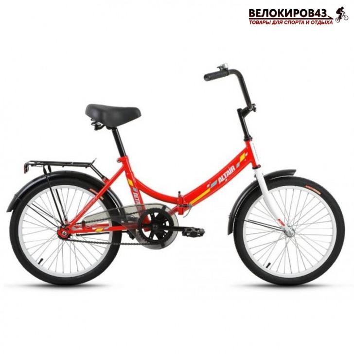 """Велосипед 20"""" Altair City. Красный"""