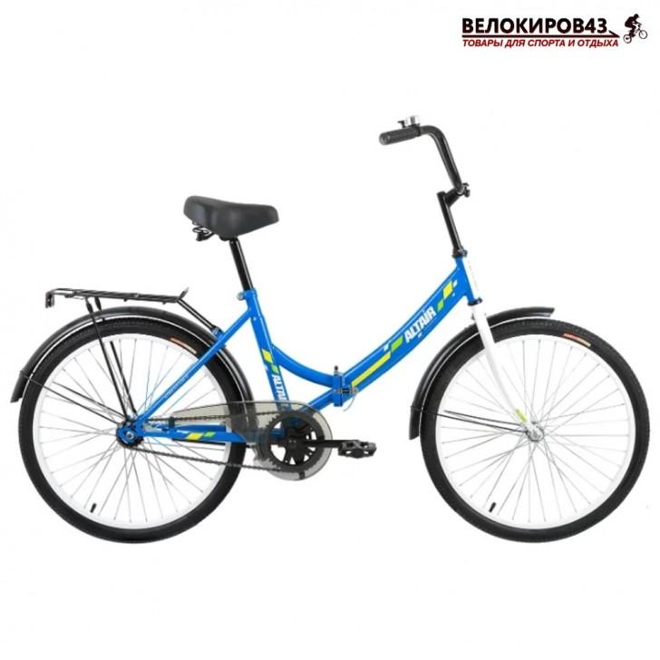 "Велосипед 24"" Altair City. Синий"