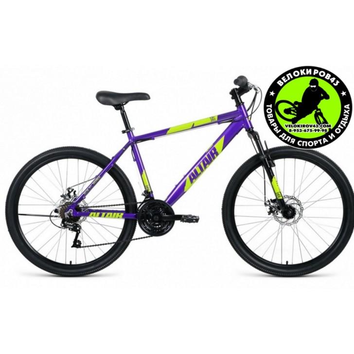 Велосипед ALTAIR-AL 26 Disc