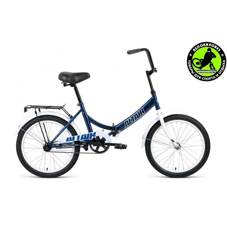 Велосипед  ALTAIR City 20 Синий 2020