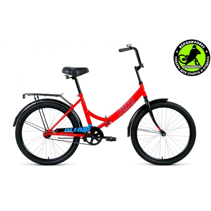 Велосипед  ALTAIR City 24 Красный 2020