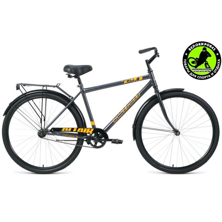 Велосипед  ALTAIR City 28 high 2020 Серо-оранжевый