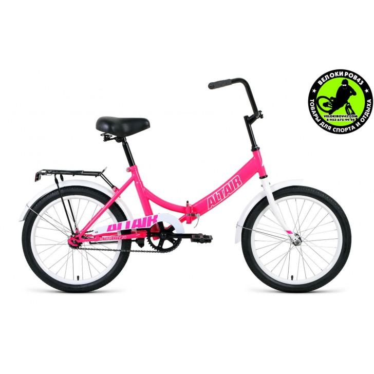 Велосипед  ALTAIR City 20 Розовый 2020