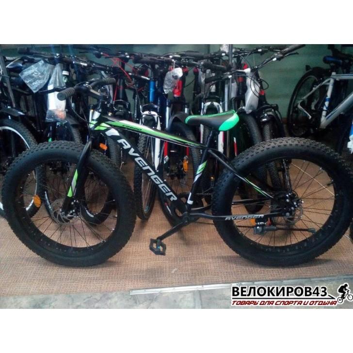 """Велосипед  Фэтбайк 26"""" Avenger C262D"""