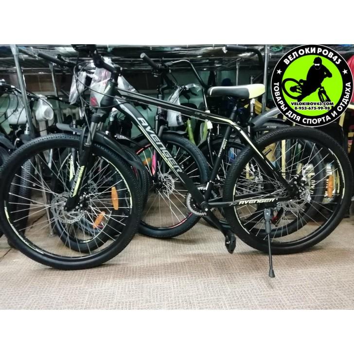 Велосипед  AVENGER C275D