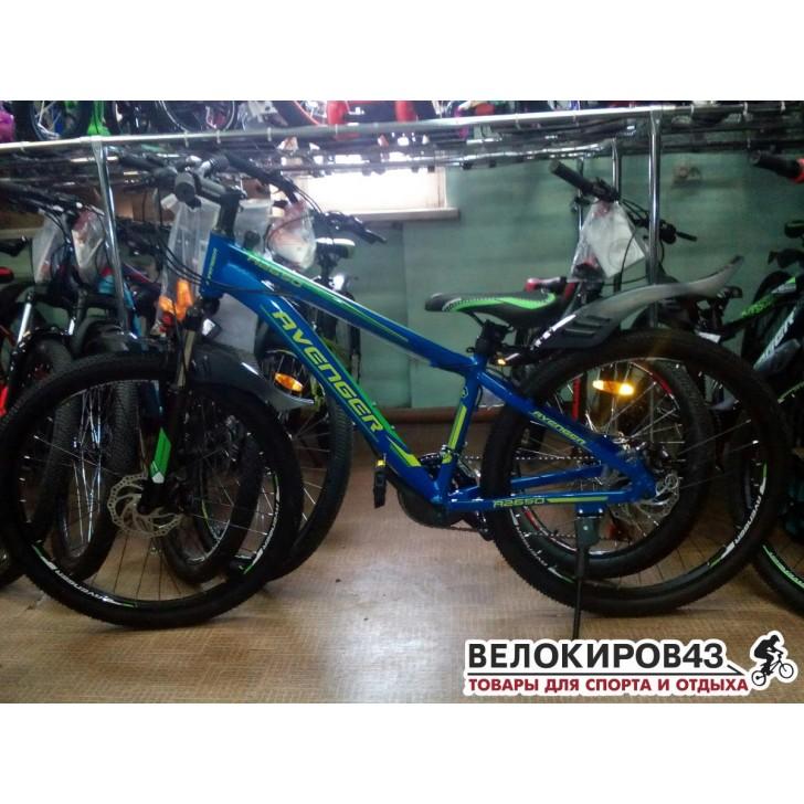 """Велосипед 26"""" AVENGER A265D"""