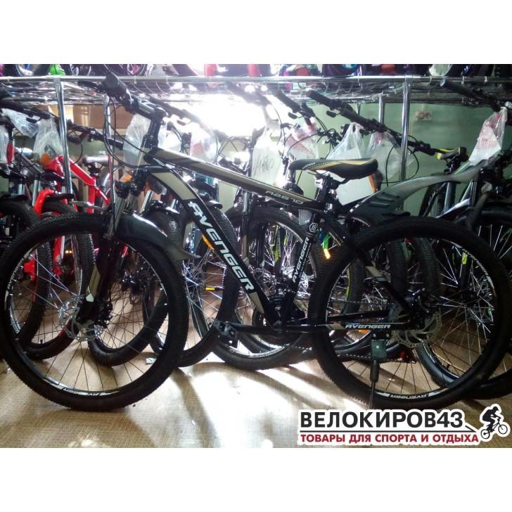 """Велосипед 26"""" AVENGER A267D"""