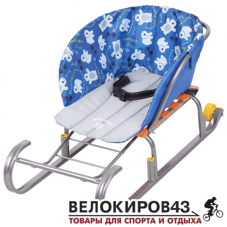 Сиденье для санок синий (арт. СС2-1)