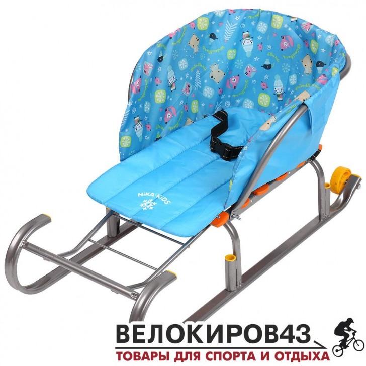Сиденье для санок голубой (арт. СС2-1)