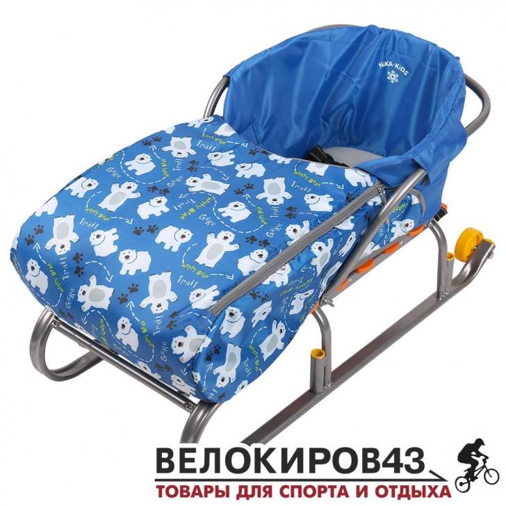 Сиденье для санок с чехлом для ног синие  (арт. СС3)