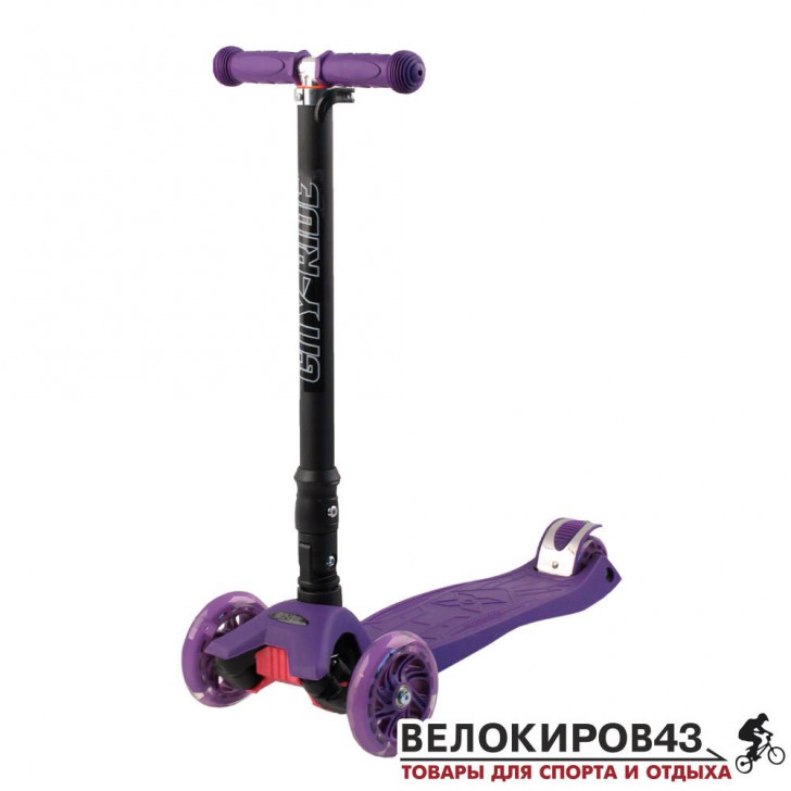 Трехколесный самокат CITY-RIDE CR5L фиолетовый