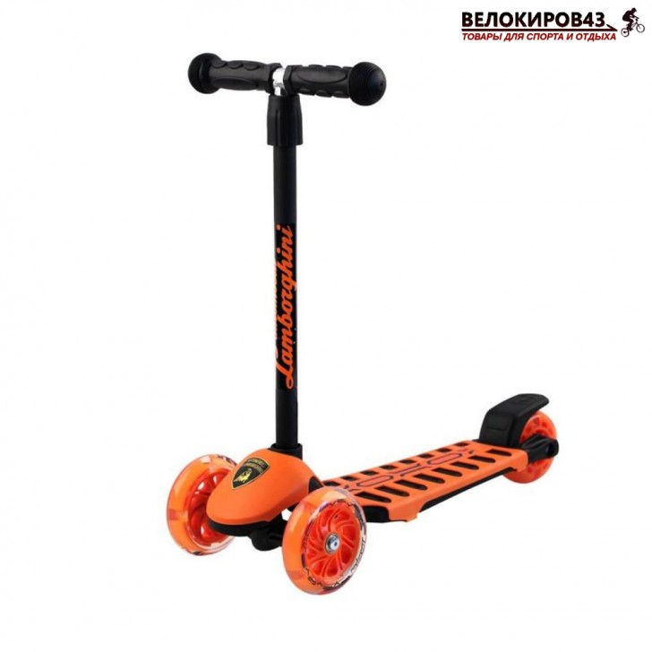 Самокат Трехколесный  LAMBORGHINI со светящимися колёсами оранжевый
