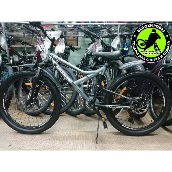 "Велосипед MaxxPro SENSOR 24"" ULTRA"