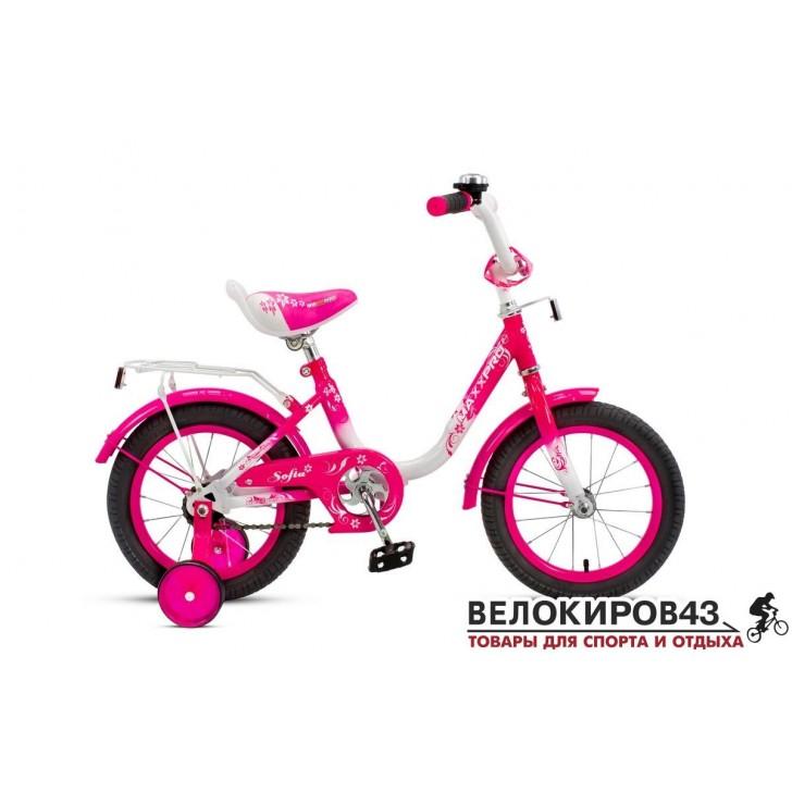 Велосипед  Maxxpro Sofia 14-1