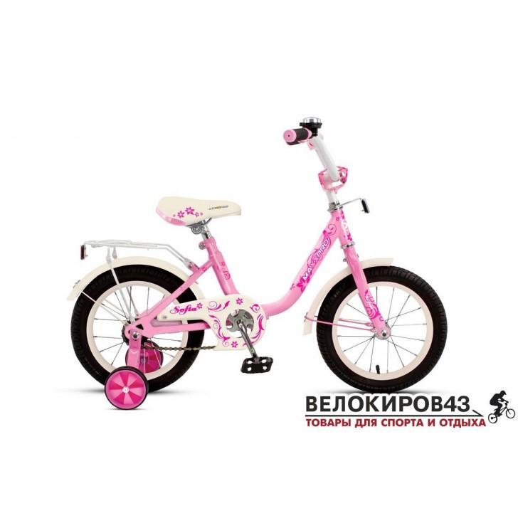 Велосипед  Maxxpro Sofia 14-2