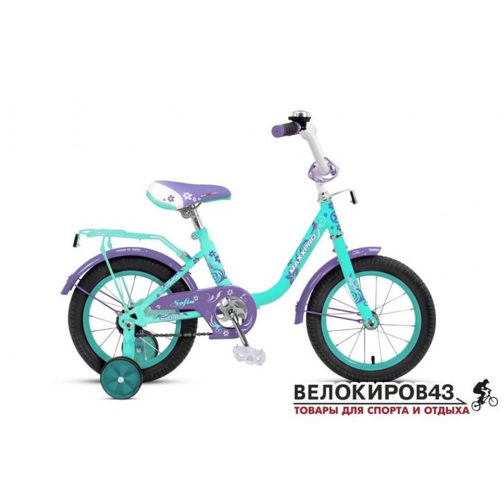 Велосипед  Maxxpro Sofia 14-3