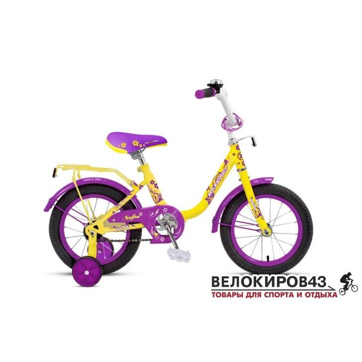 Велосипед  Maxxpro Sofia 14-4