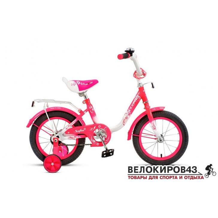 Велосипед  Maxxpro Sofia 14-5