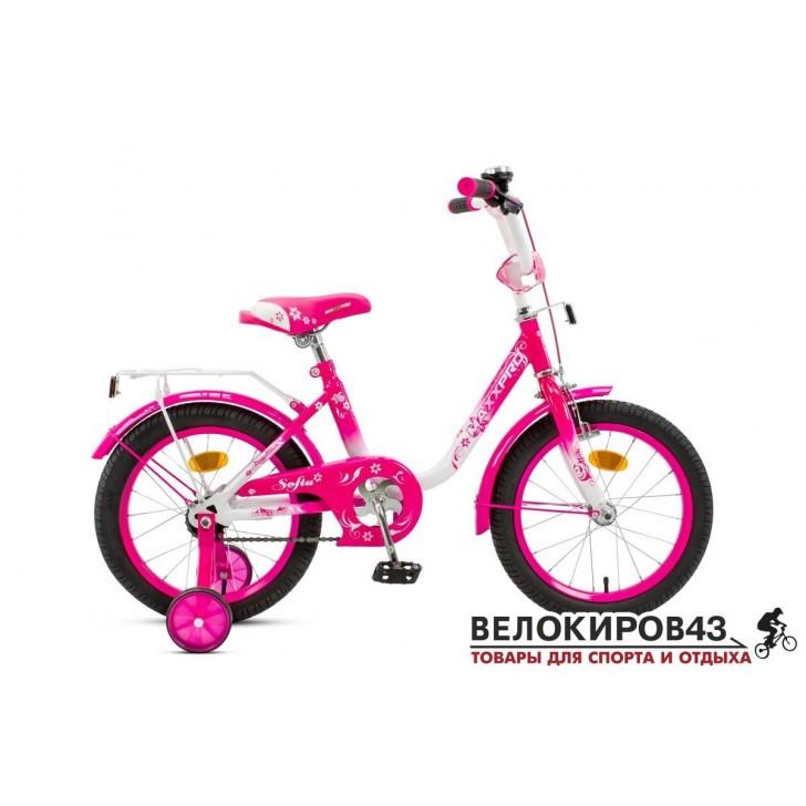 Велосипед Maxxpro Sofia 16-1