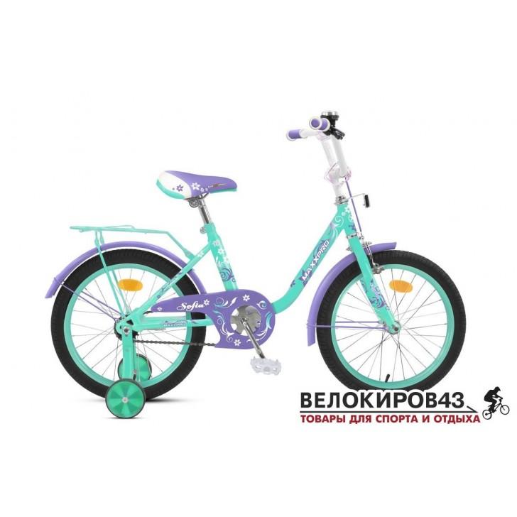 Велосипед Maxxpro Sofia 16-3