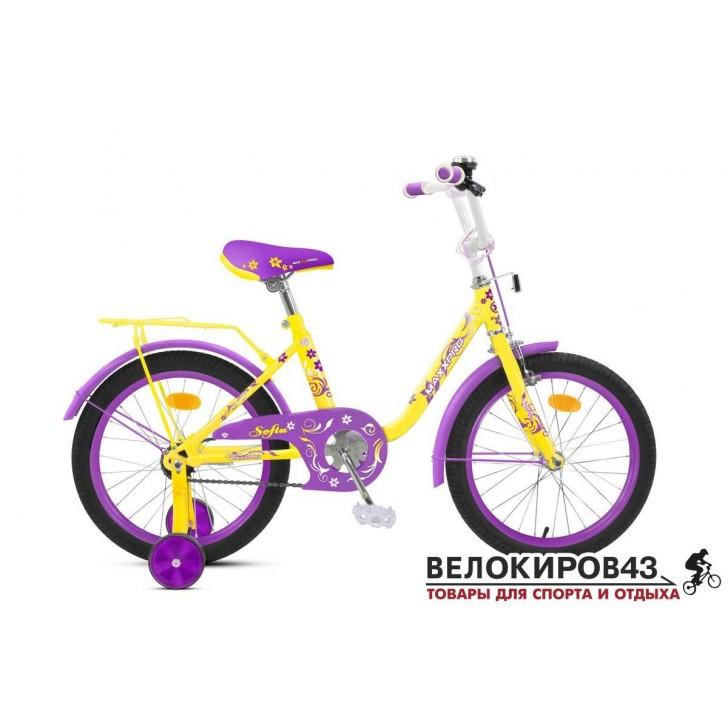 Велосипед Maxxpro Sofia 16-4