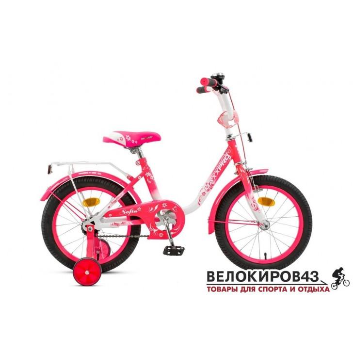 Велосипед Maxxpro Sofia 16-5