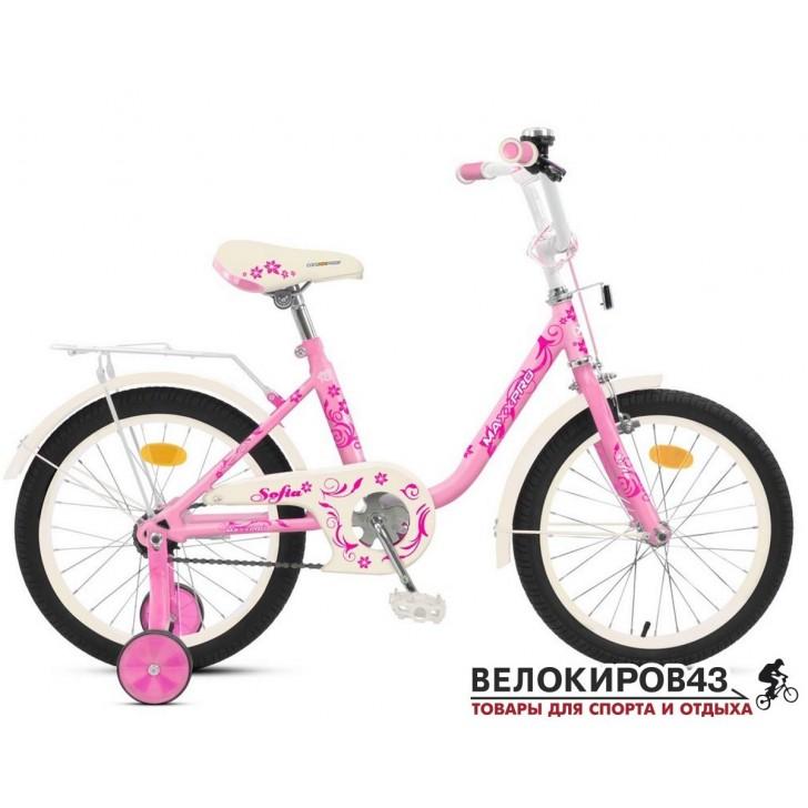Велосипед Maxxpro Sofia 20-2