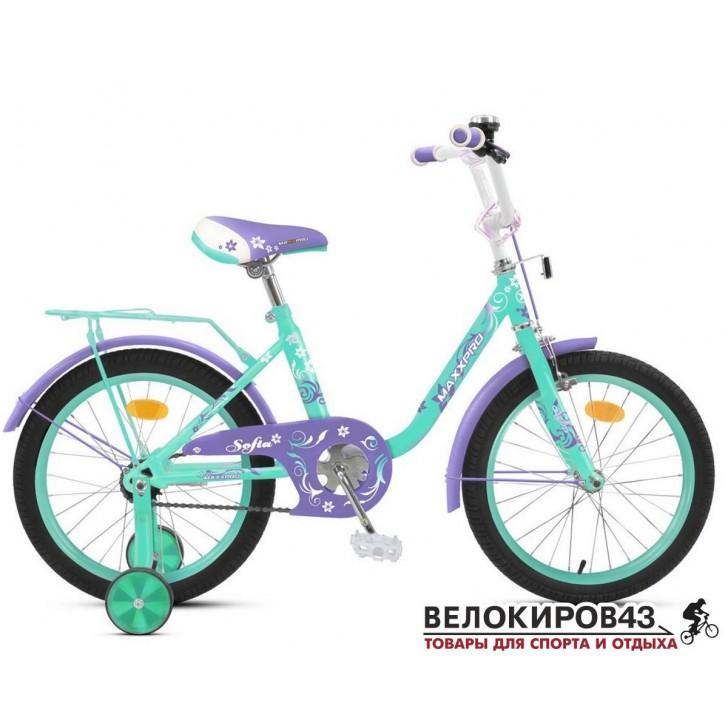 Велосипед Maxxpro Sofia 20-3