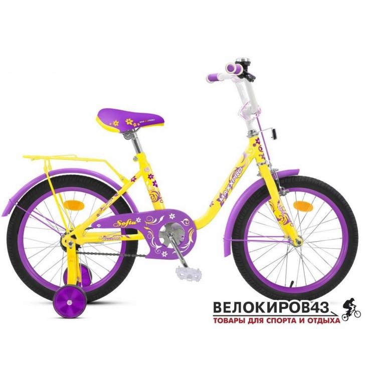 Велосипед Maxxpro Sofia 20-4