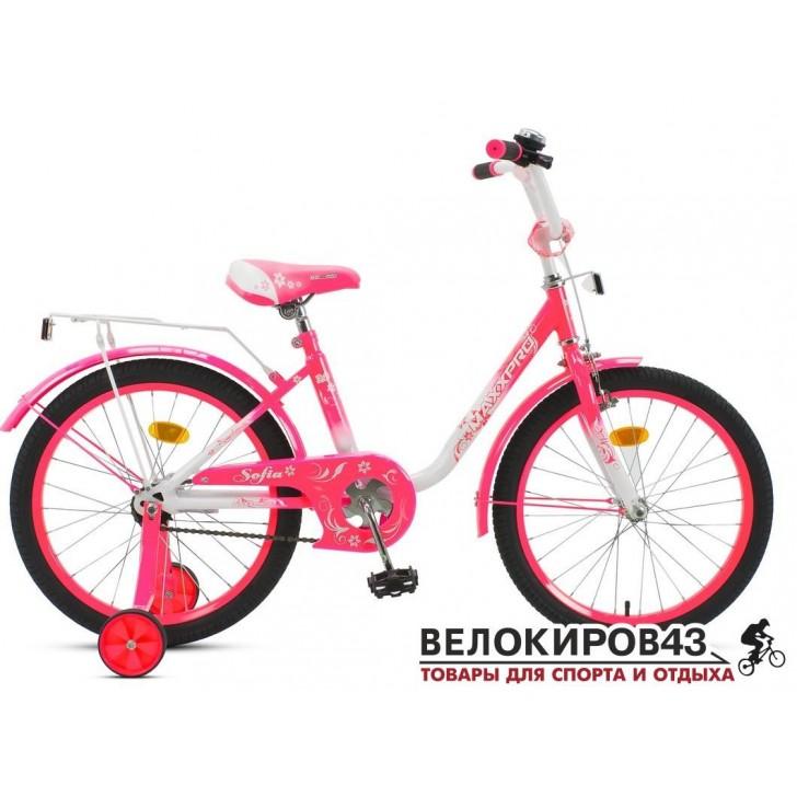 Велосипед Maxxpro Sofia 20-5