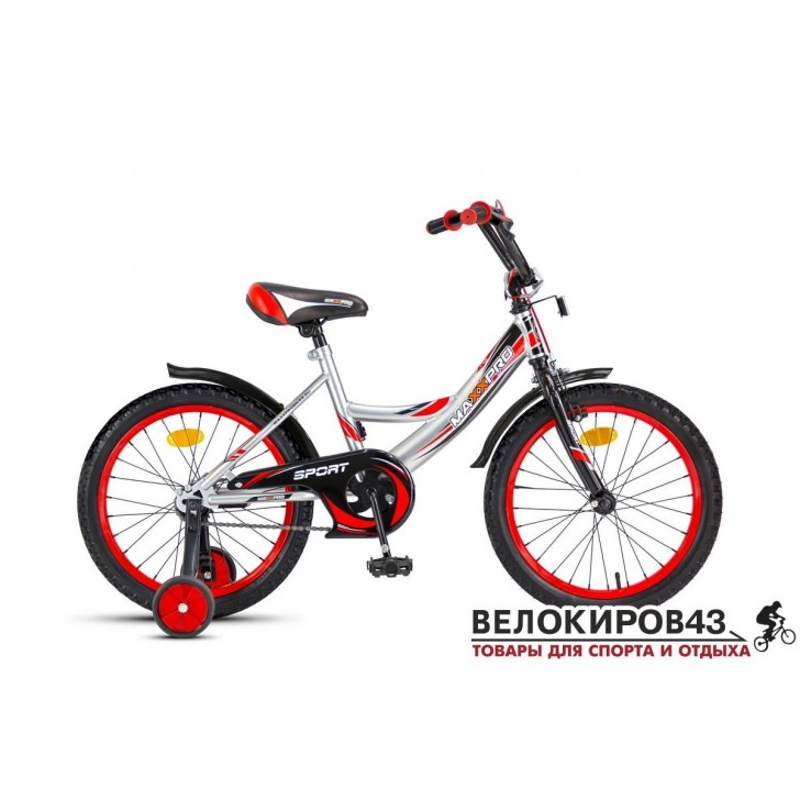 Велосипед Maxxpro Sport 16-4