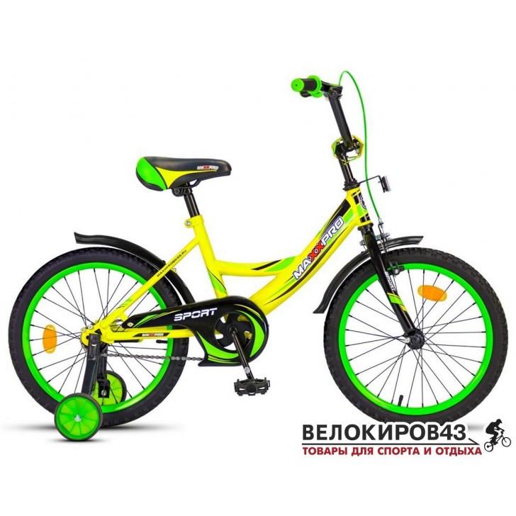 Велосипед Maxxpro Sport 20-2