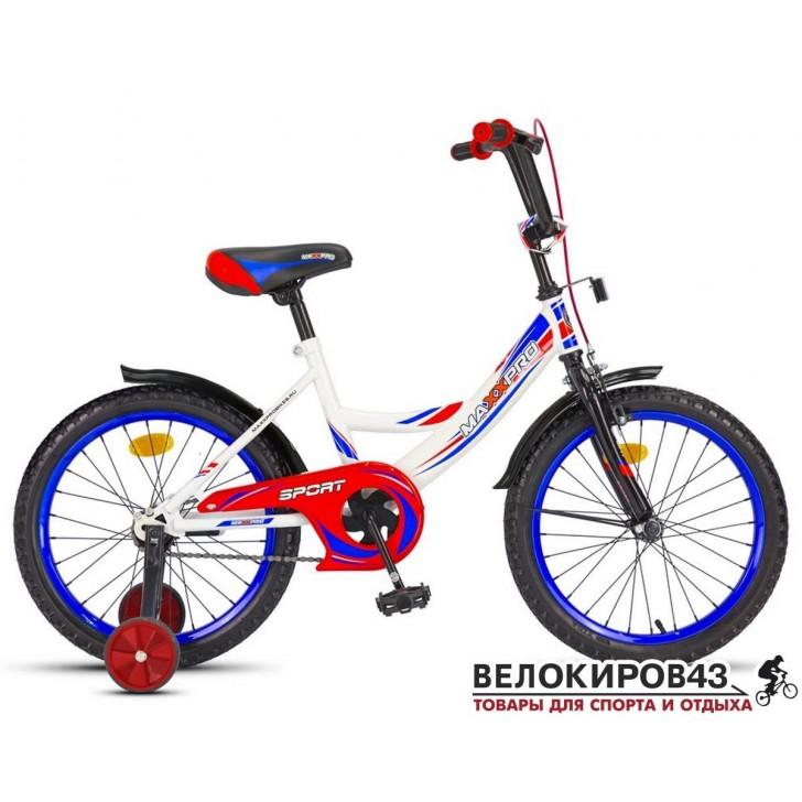 Велосипед Maxxpro Sport 20-3