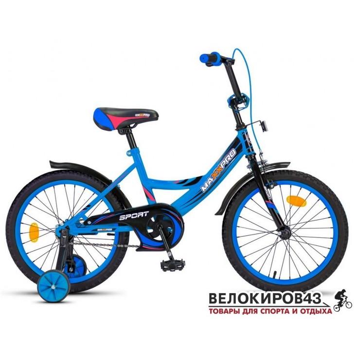 Велосипед Maxxpro Sport 20-5