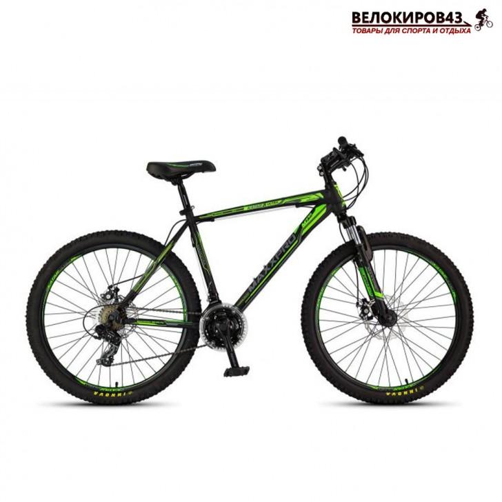 Велосипед  Maxxpro Katar 26 Ultra зелёный