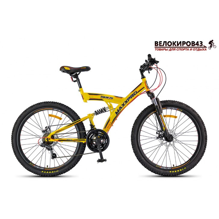 Велосипед  Maxxpro Dakar 26 Pro жёлтый