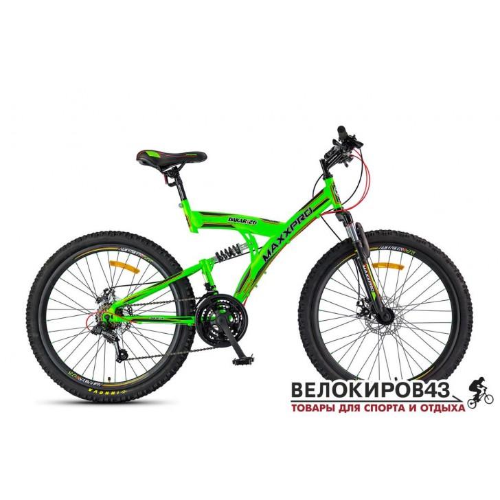 Велосипед  Maxxpro Dakar 26 Pro зелёный