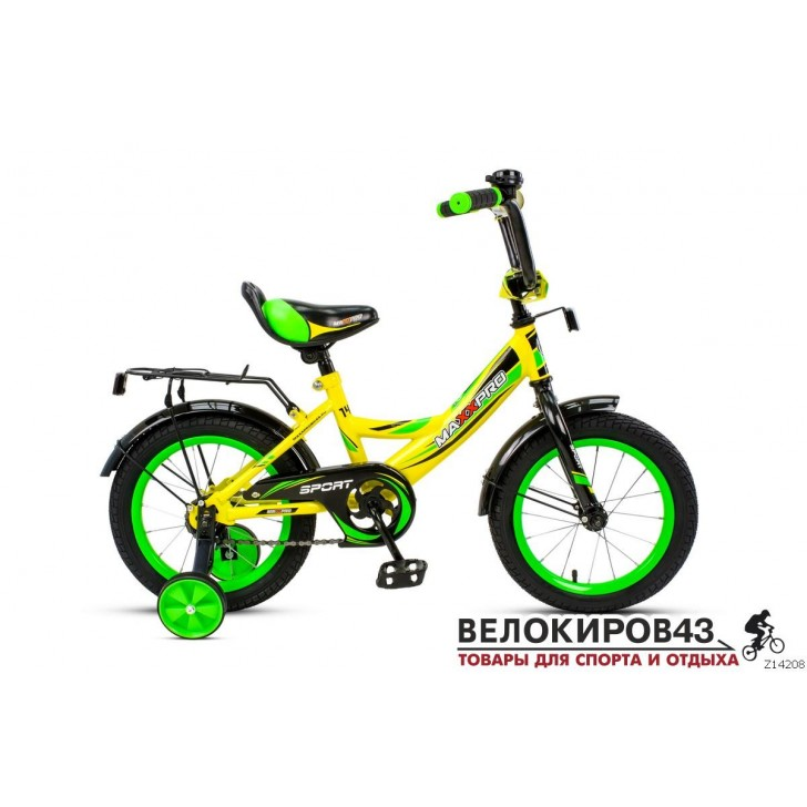 Велосипед MAXXPRO Z14208