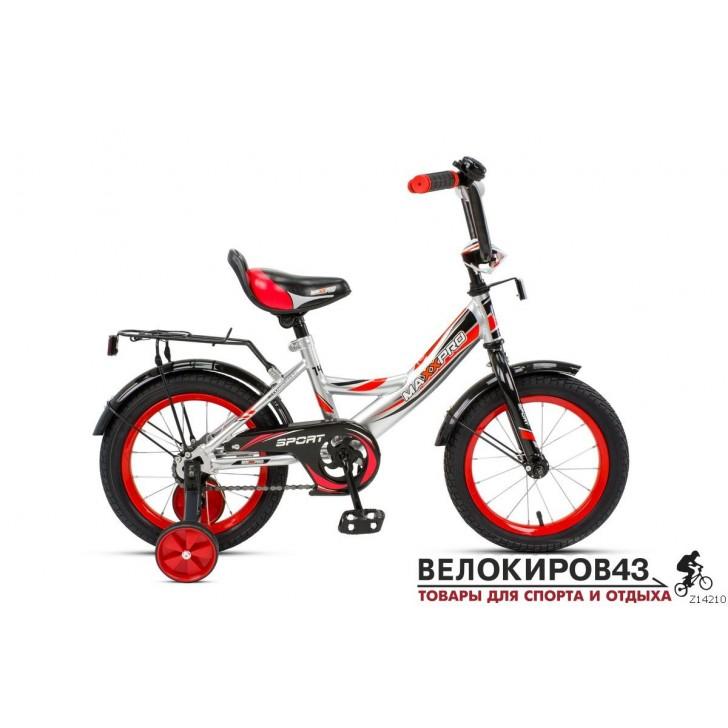 Велосипед MAXXPRO  Z14210