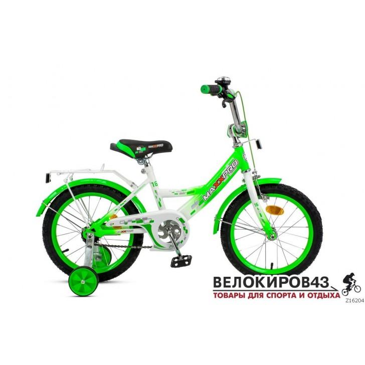 Велосипед Maxxpro Z16204
