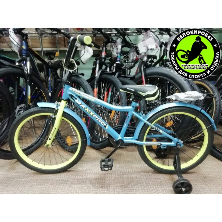 Велосипед  MaxxPro Onix 20