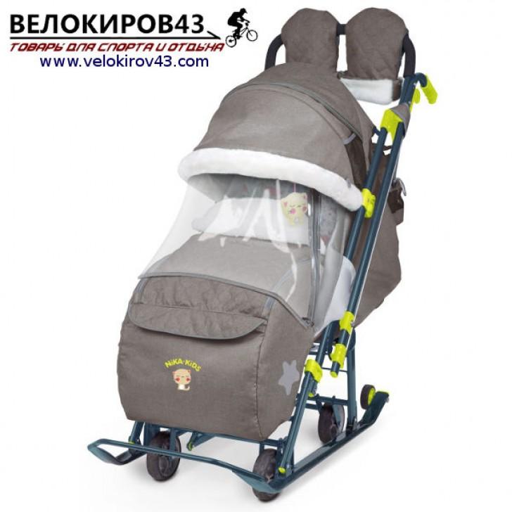 Санки-коляска Ника-Детям. Модель НД 7-3. Джинсовый стиль. Коричневый цвет