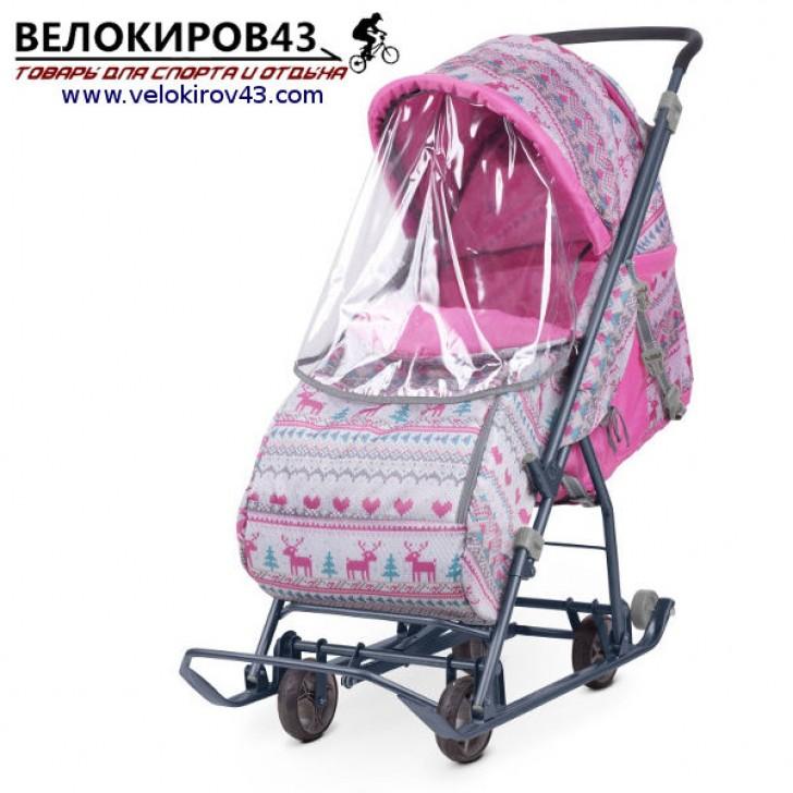 Санки-коляска Умка 3-1. Модель У 3-1. Со светоотражающими элементами. Рисунок - Вязанный. Цвет - розовый