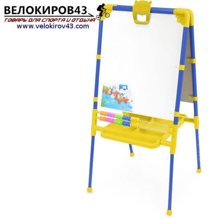 Мольберт детский двухсторонний М2. Цвет - синий. Магнитный набор в комплекте