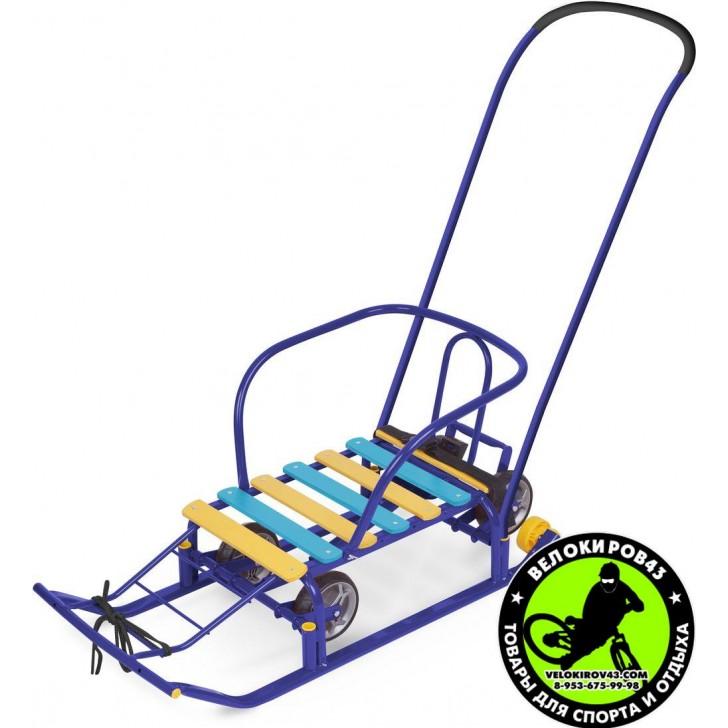 Санки с колесами  «Тимка 5 универсал» (арт. Т5У) Синие