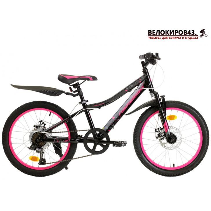 """Велосипед 20"""" Nameless J2000DW чёрный/розовый"""