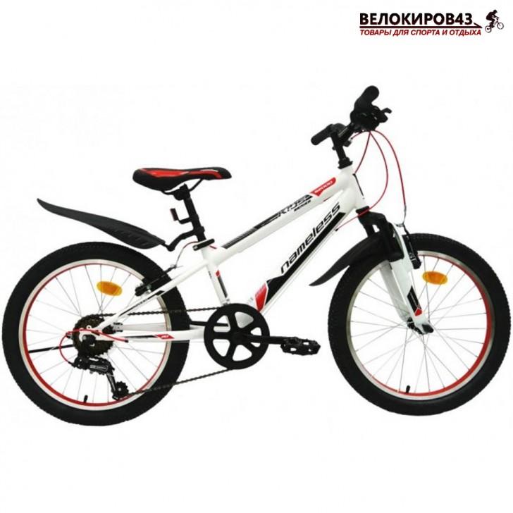 """Велосипед 20"""" Nameless S2000 белый/чёрный"""
